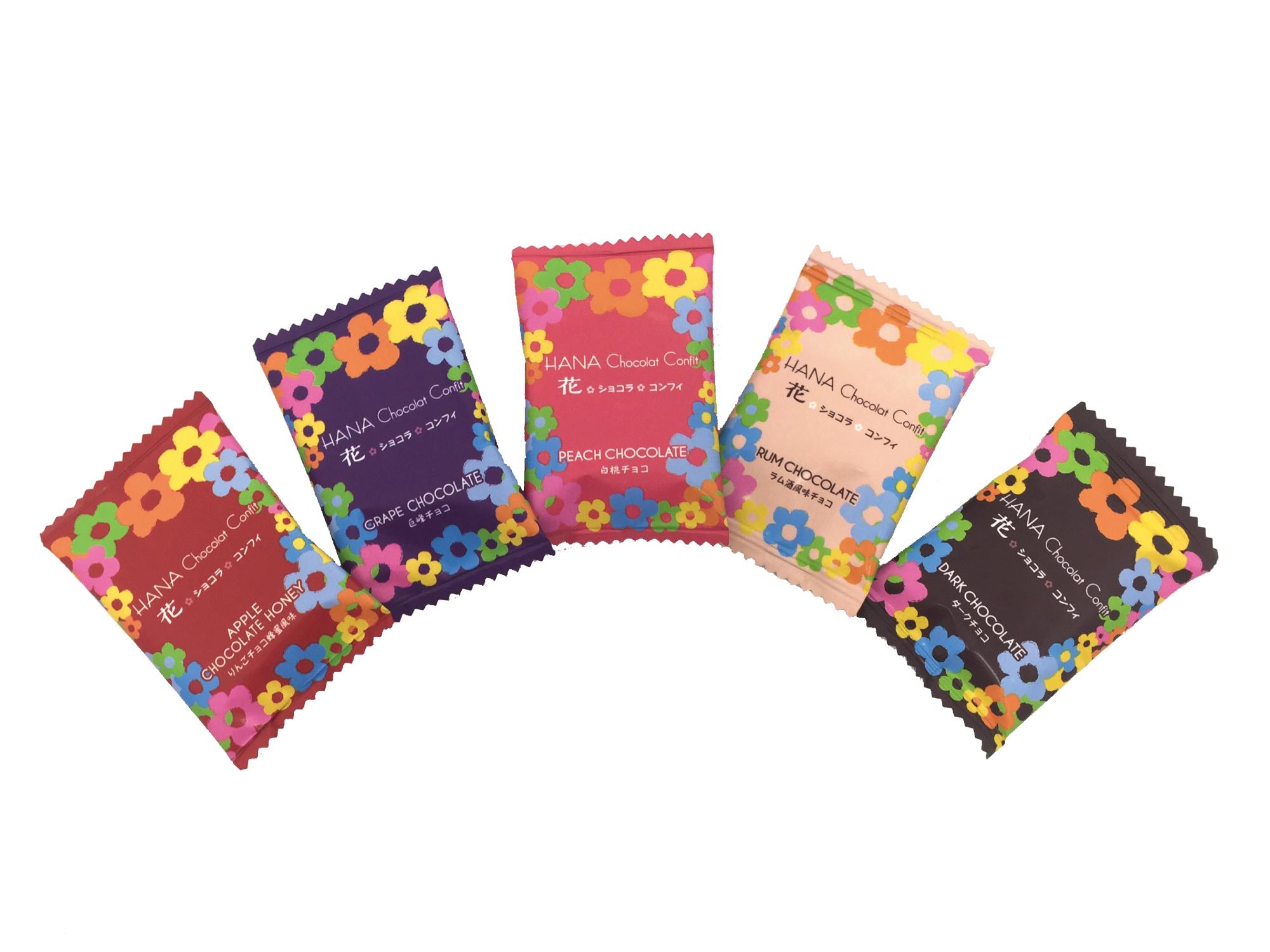 花ショコラコンフィ 華やかなパッケージでお配りにもおすすめです