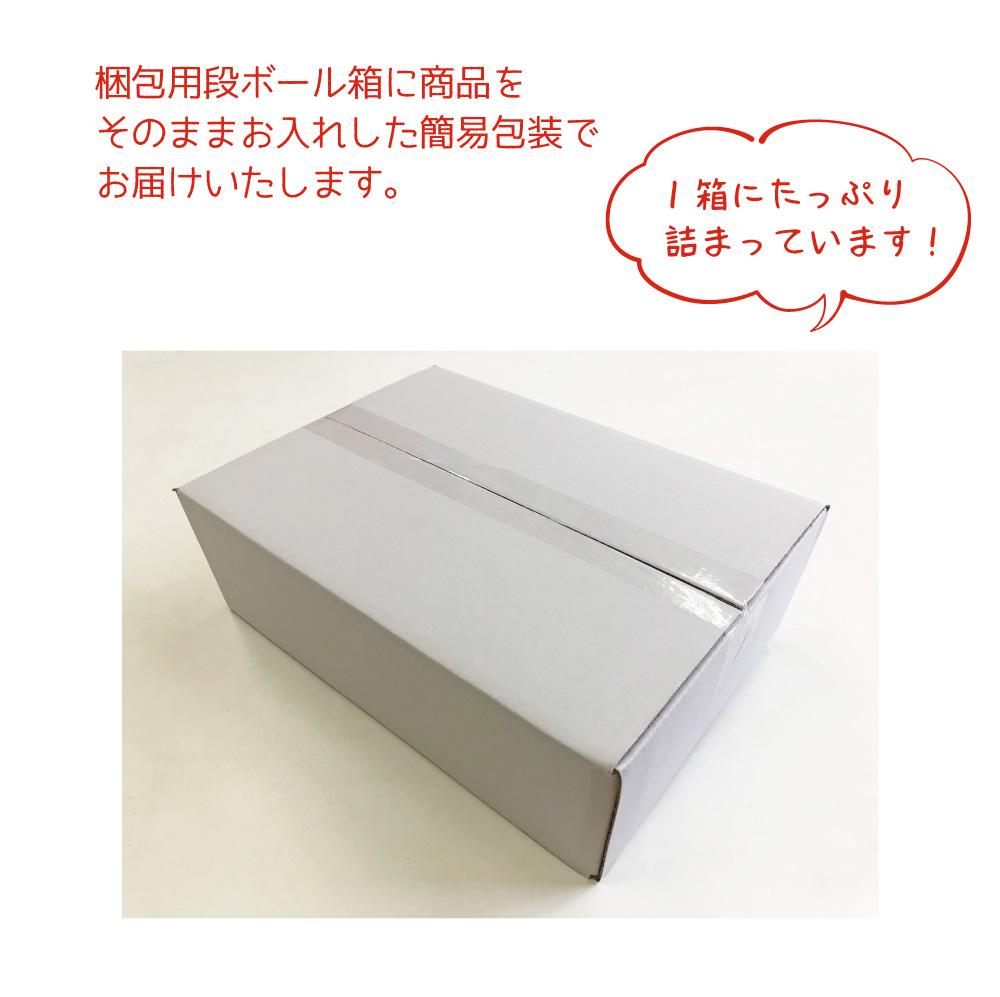 QuaおうちタイムHAPPYBOX