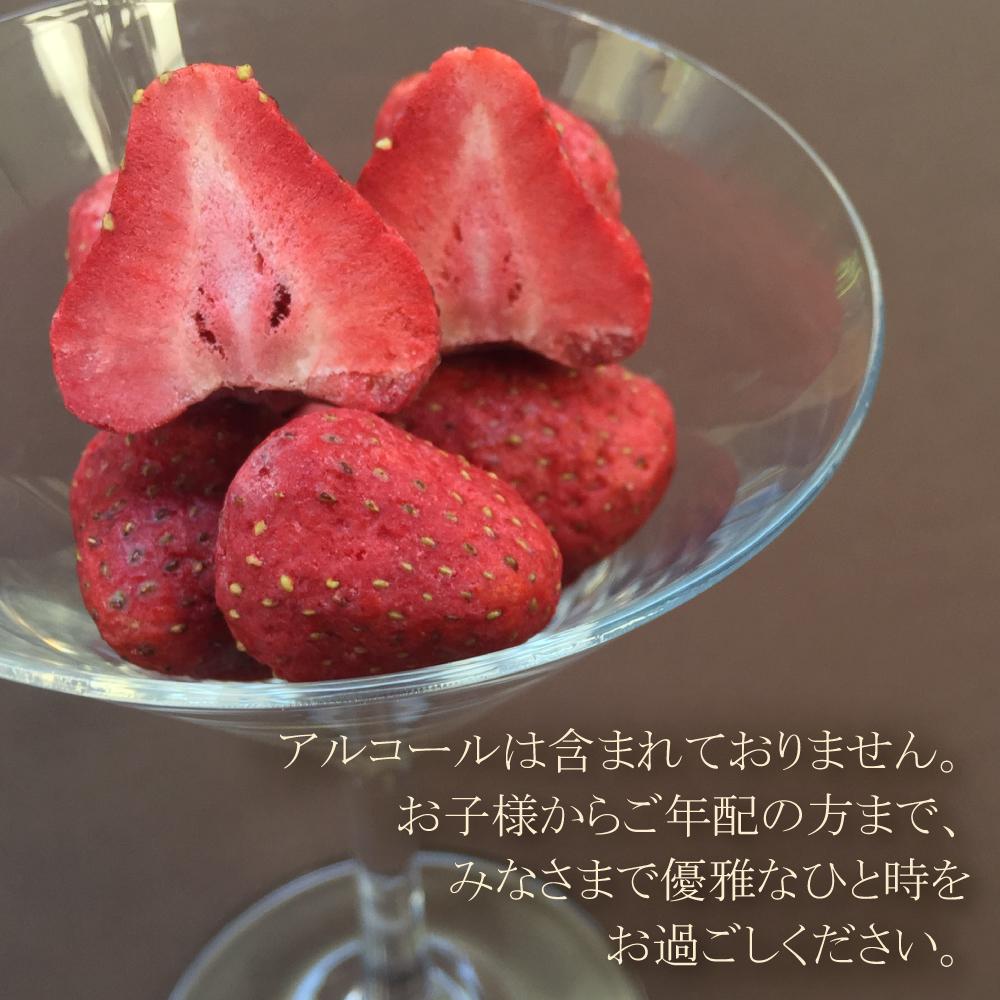 フリーズドライの苺にラム酒風味のチョコレートを染み込ませた「ホワイトストロベリー プレミアム」